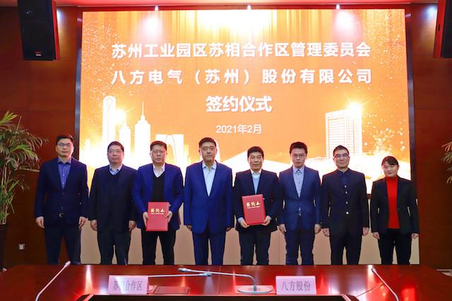 Bafang abre una tercera filial en China