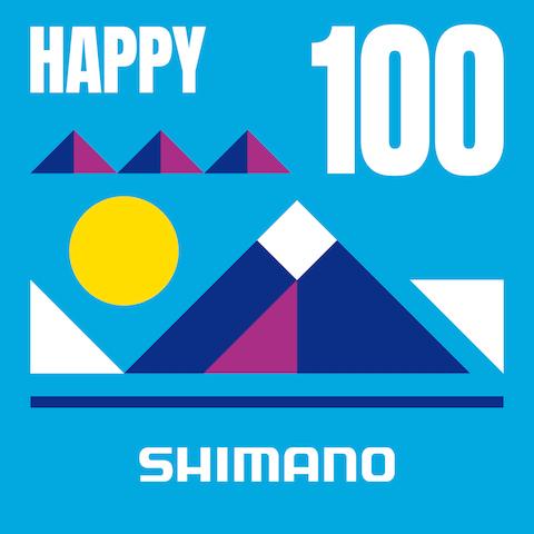 Shimano organiza un reto a través de Strava para celebrar su centenario