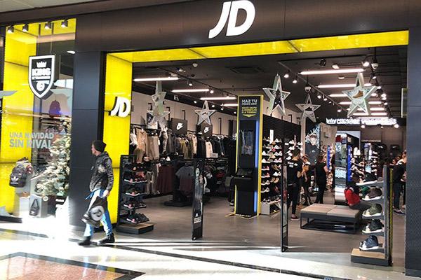 JD Sports reduce sus beneficios pero aguanta el golpe de la Covid-19