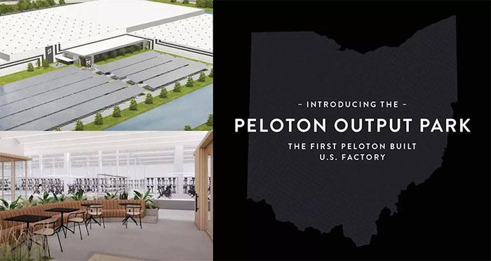 Peloton construirá una de las fábricas de fitness más grande y más conectada del mundo