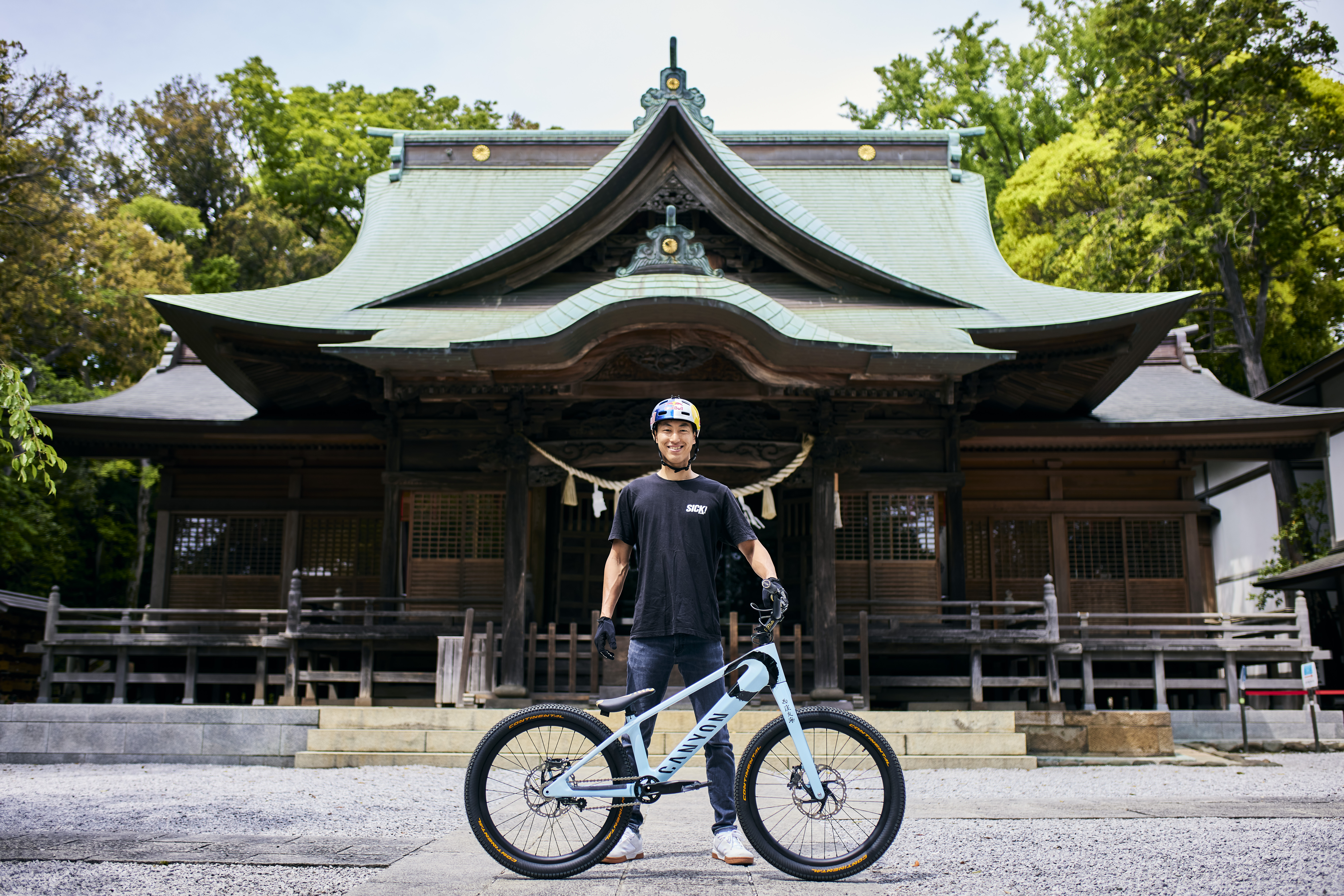 Canyon ficha al rider japonés Tomomi Nishikubo